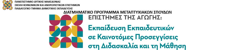 TEACHEDUMSC_Banner